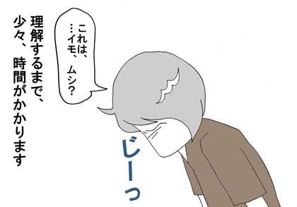 えだまめ5