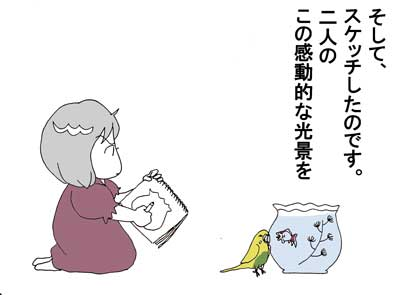 銀ちゃん5
