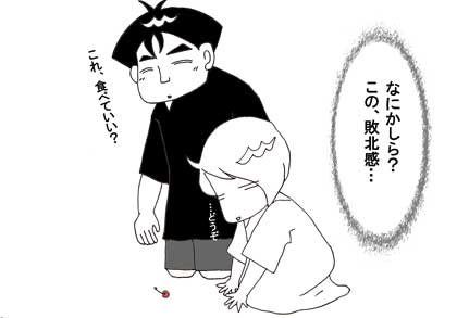 さくらんぼ11