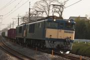 DPP_0086.jpg