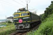 DPP_0095.jpg