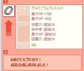 cap3966.png