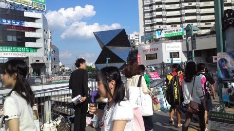 0913kawagoe.jpg