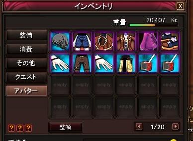 RustyHearts_Screen_Shot_00000026.jpg