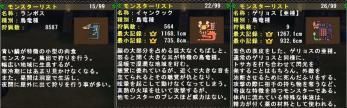 bandicam 2013-05-31 00-03-53-096