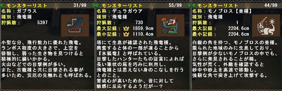 20130531004323e3a.jpg