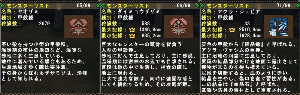 20130531004326ce3.jpg