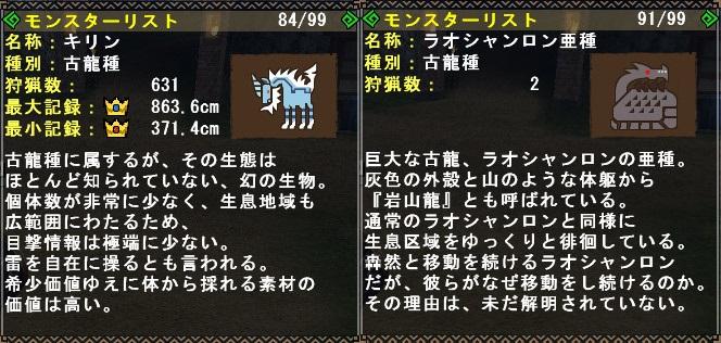 20130531004449e22.jpg
