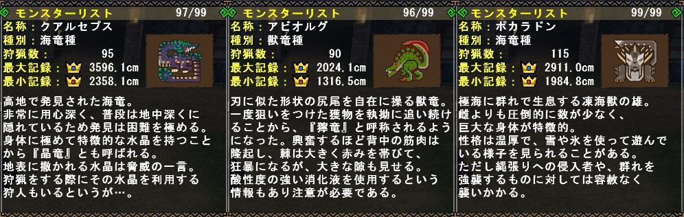 20130531004450681.jpg