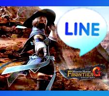 mhf line