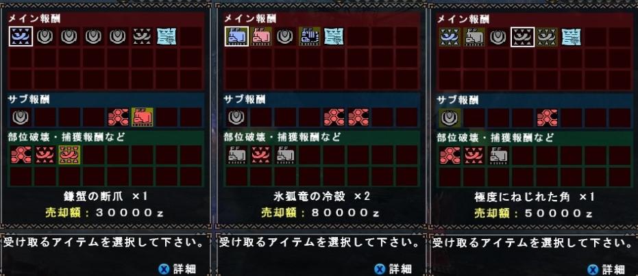 20130705080109246.jpg