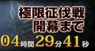 bandicam 2013-07-17 10-30-27-656