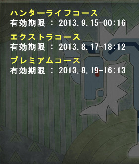 bandicam 2013-08-17 09-35-03-119