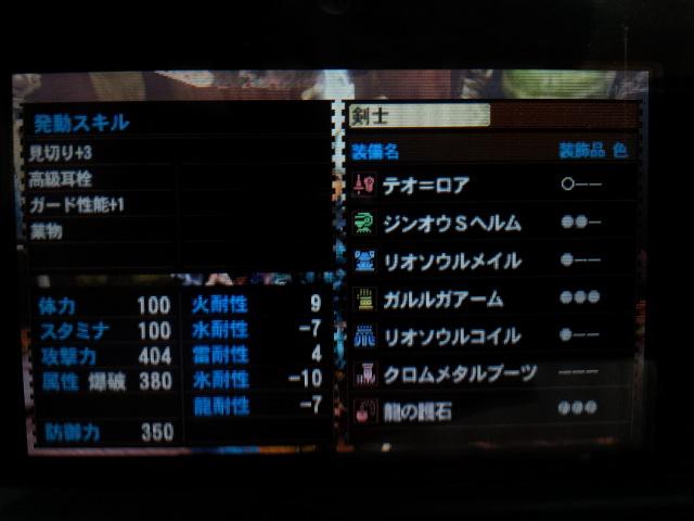 201310091135471bb.jpg