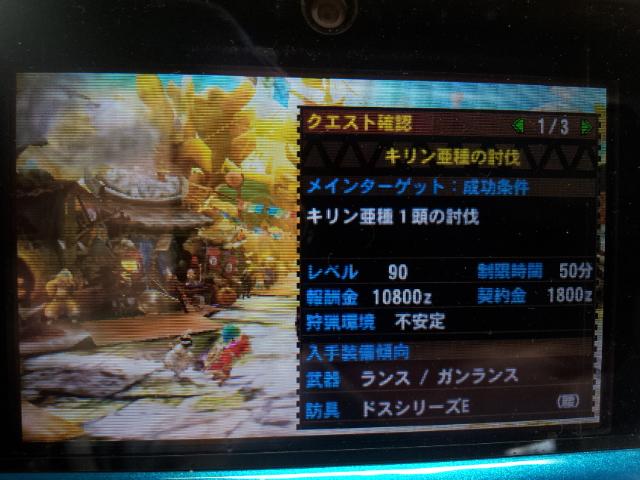 2013103010574809c.jpg