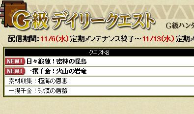 bandicam 2013-11-06 10-41-01-555