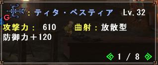 bandicam 2013-11-10 11-07-36-661