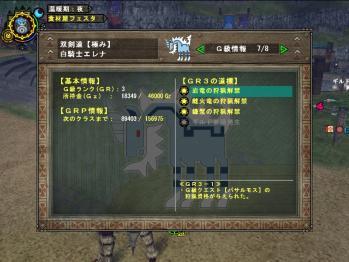 mhf_20130511_084257_511.jpg