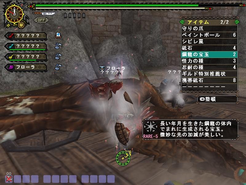 mhf_20130520_215845_440.jpg