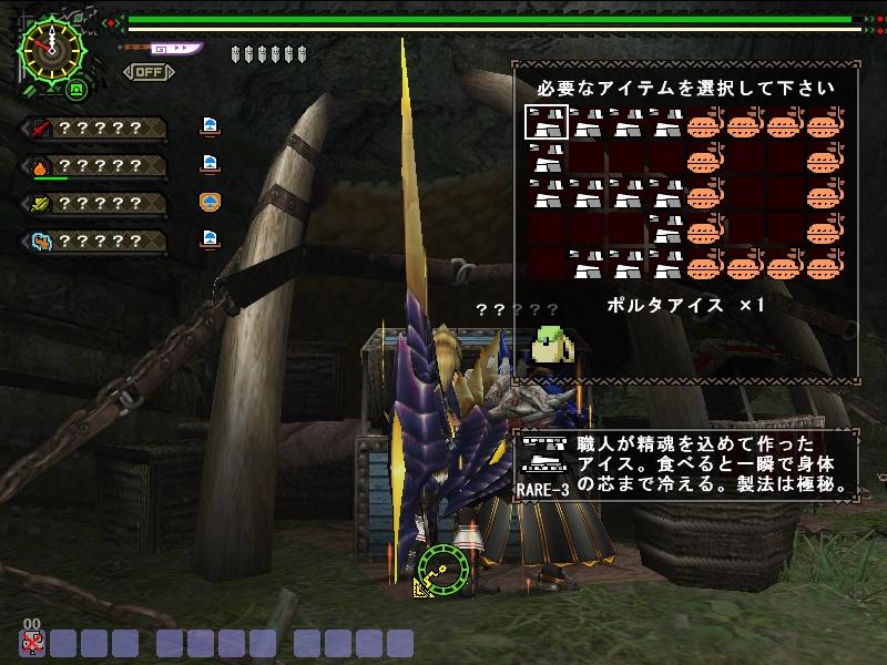 mhf_20131002_095943_732.jpg