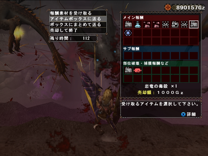 mhf_20131012_133759_767.jpg