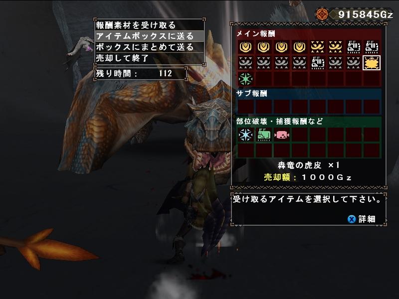 mhf_20131012_144244_767.jpg