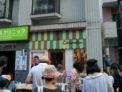円山2013 8
