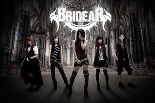 bridear3.jpg