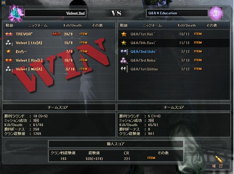 Baidu IME_2013-6-17_1-33-20