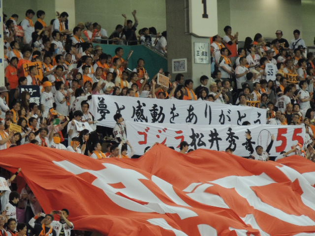 引退試合ニコン 192