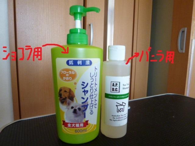 お風呂 001