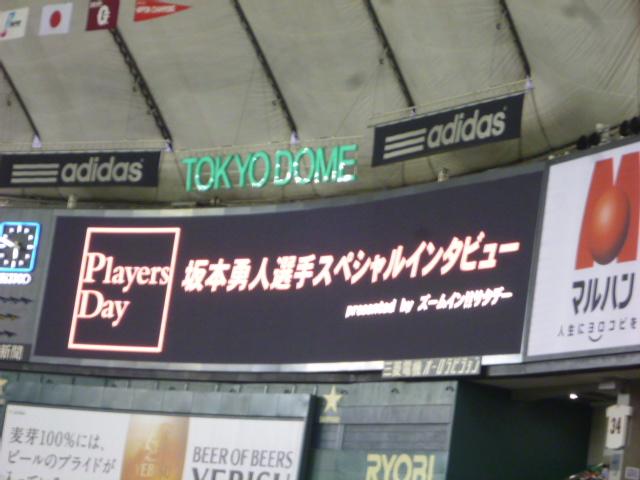 梅~野球 014