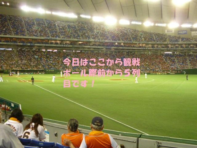 梅~野球 016