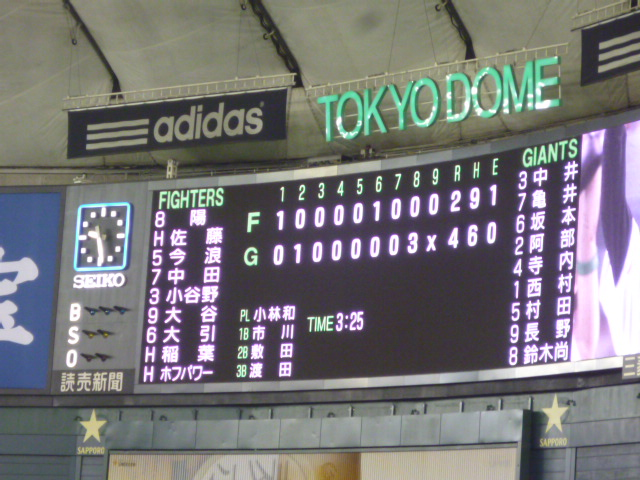 梅~野球 021