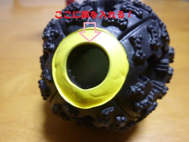 ボール遊び~破壊王 020