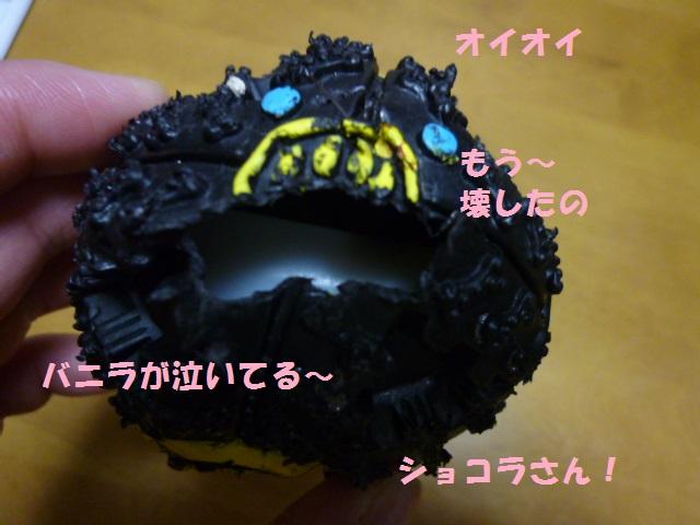 ボール遊び~破壊王 053