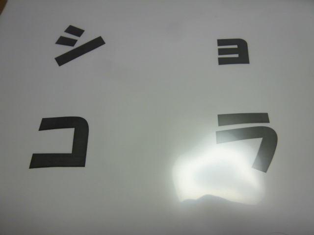 えさ 004