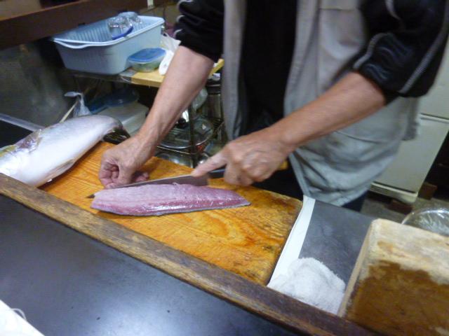 魚 006