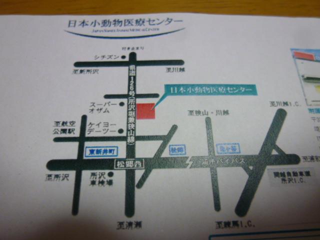 病院 035