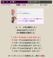 スクリーンショット 2013-06-10 12.52.39