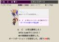 スクリーンショット 2013-07-04 2.15.33