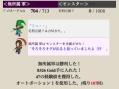 スクリーンショット 2013-07-27 1.08.22
