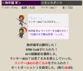 スクリーンショット 2013-08-12 22.31.46