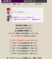 スクリーンショット 2013-08-20 13.51.06