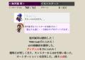 スクリーンショット 2013-08-31 5.43.57
