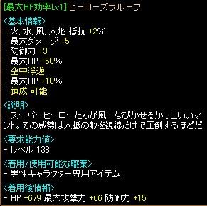 2013y06m25d_234653203.jpg