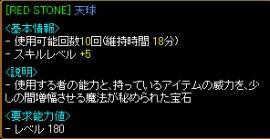 2013y08m11d_204737531.jpg