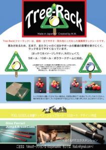 kitayamaakiko-img423x600-1352876657fp881f87692.jpg