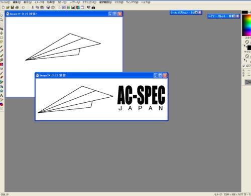 ac-specmark01.jpg