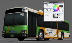 bus013.jpg